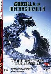 Godzilla Vs Mechagodzilla on DVD