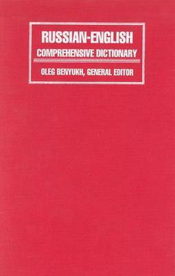 Russian-English Comprehensive Dictionary by Oleg Benyukh