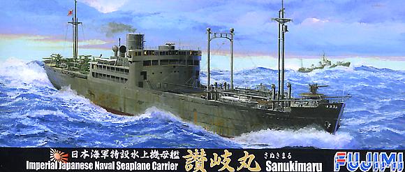 Fujimi: 1/700 IJN Seaplane Carrier Sanuki Maru - Model Kit