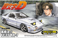 Aoshima: 1/24 FC3S RX-7 - Takahashi Ryousuke (Hakone Battle Ver.) - Model Kit