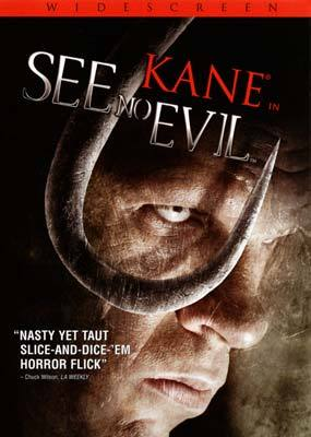 See No Evil on DVD
