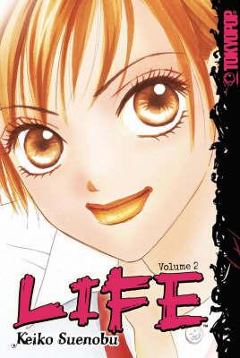 Life: v. 2 by Keiko Suenobu