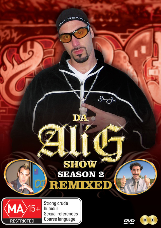 Da Ali G Show - Season 2 on DVD