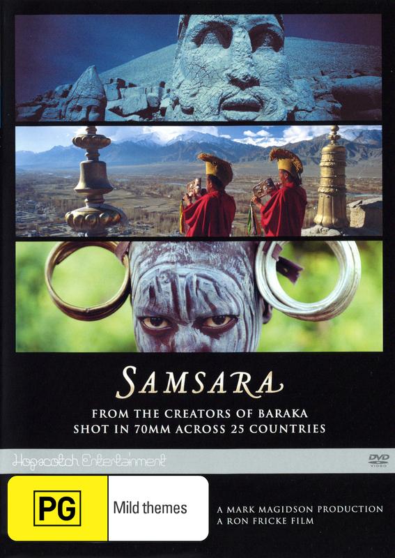 Samsara on DVD
