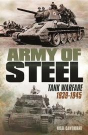 Army of Steel by Nigel Cawthorne