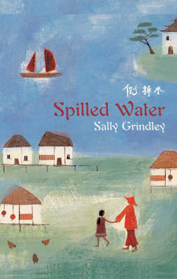 Spilled Water by Sally Grindley image