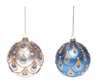 Peacock Bauble (Assorted)