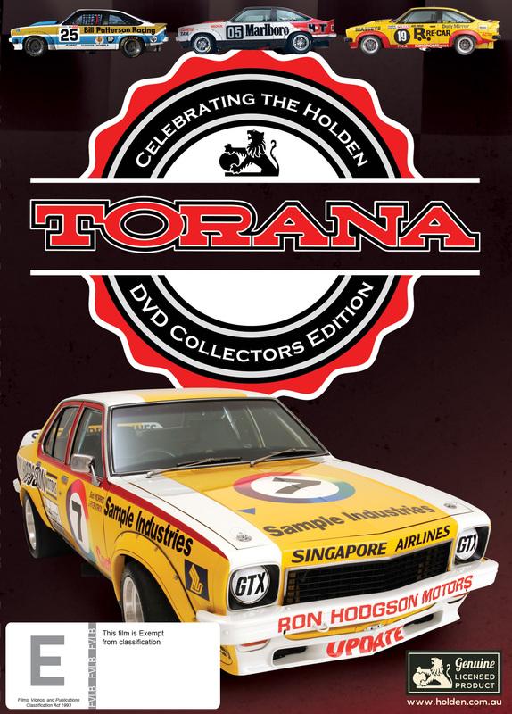 Holden Torana Collection on DVD