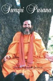 Swami Purana by Satyananda Saraswati