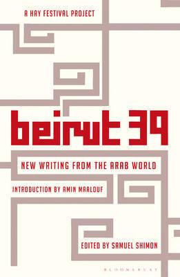 Beirut 39 image