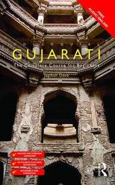 Colloquial Gujarati by Jagdish Dave image