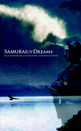 Samurai of Dreams by Kohshyu Yoshida image