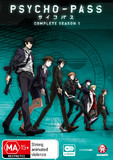 Psycho-pass - The Complete Season 1 on DVD