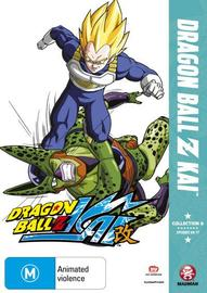 Dragon Ball Z - Kai Collection 6 on DVD