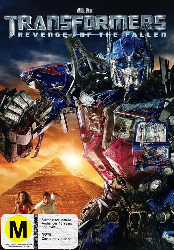 Transformers 2: Revenge of the Fallen on DVD