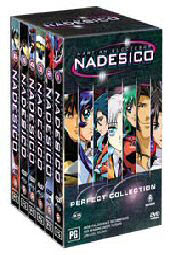 Martian Successor Nadesico - Perfect Collection (6 Disc Fatpack) on DVD