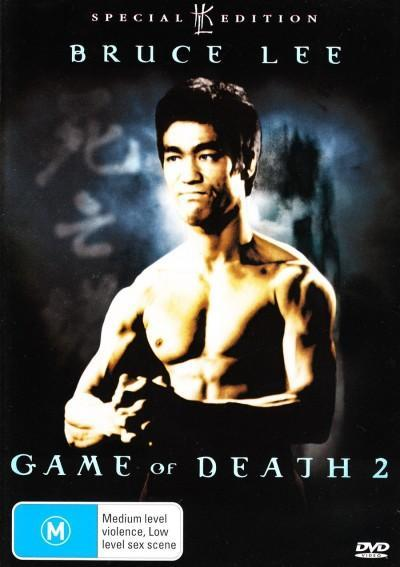 Game Of Death 2 - Special Collector's Edition (Hong Kong Legends) on DVD image