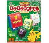 Pokemon: PikaPika School Bag - Minifigure (Blindbox)