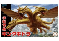 Chibi-Maru: King Ghidorah - Model Kit