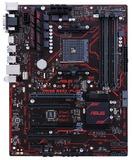 ASUS PRIME B350-PLUS Ryzen Motherboard