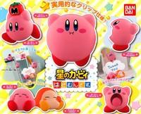 Kirby: Hasamundesu - Mini Figure (Blind Box)
