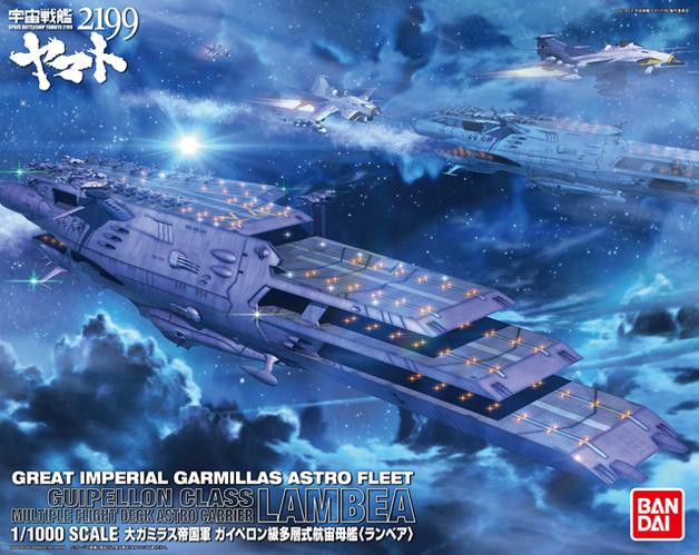 Space Battleship Yamato: 1/1000 Guipellon Class Lambea - Model Kit