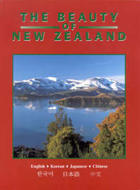 Beauty of New Zealand - Korean Chinese by Warren Jacobs