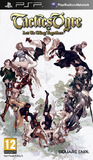 Tactics Ogre: Let Us Cling Together (Essentials) for PSP