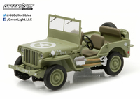 1/43: Willies Jeep MB - Diecast Model image