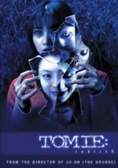 Tomie - Rebirth on DVD