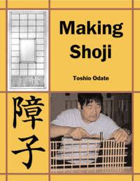 Making Shoji by Toshio Odate image