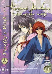 Rurouni Kenshin - V15 - Fireflys Wish on DVD