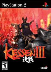 Kessen III for PlayStation 2