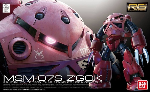 MSM-07S Z'GOK 1/144 Model Kit