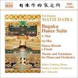 Matsudaira: Bugaku Dance Suite by Yoritsune Matsudaira