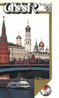USSR Yearbook 1991 by Hippocrene Books image