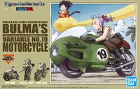 Dragon Ball: Figure-rise Mechanics 19: Bulma with a Transforming Motorbike - Model Kit image