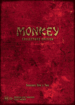 Monkey: Collector's Edition Box Set (16 Disc) on DVD
