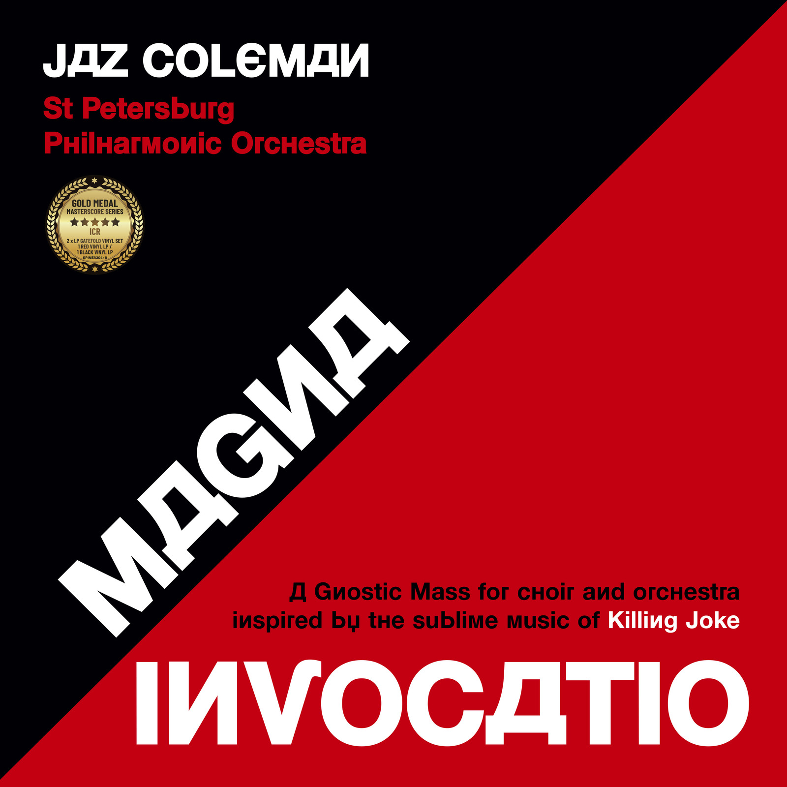 Magna Invocatio - A Gnostic Mass For Choir And Orchestra Inspired By The Sublime Music Of Killing Joke by Jaz Coleman image