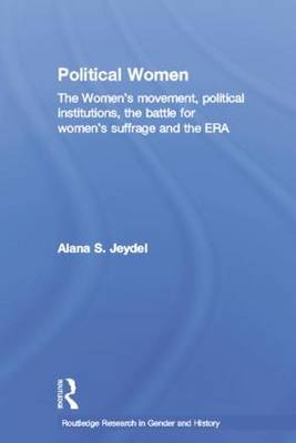 Political Women by Alana Jeydel image