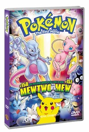 Pokemon: The First Movie on DVD image
