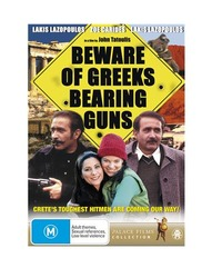Beware Of Greeks Bearing Guns (Palace Films Collection) on DVD image