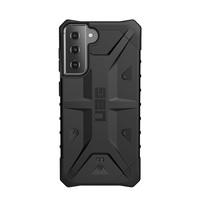 UAG Pathfinder - Samsung Galaxy S21 - Black