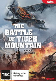 The Battle Of Tiger Mountain on DVD