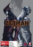 Zetman - Series Collection on DVD