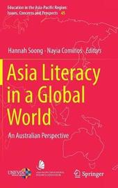 Asia Literacy in a Global World image