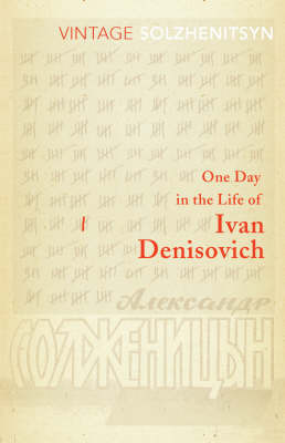 One Day In The Life Of Ivan Denisovich by Aleksandr Solzhenitsyn image