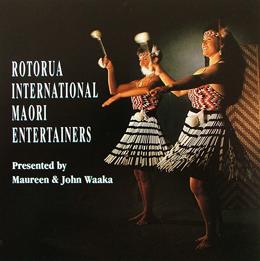 Maori Entertainers by Rotorua International Maori Entertainers