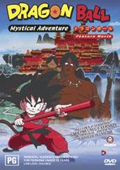 Dragon Ball - Feature - Mystical Adventure on DVD