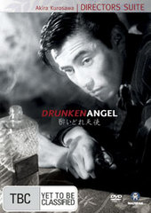Drunken Angel on DVD